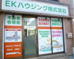 店舗写真表2015.10