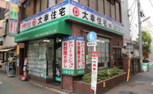 賃貸総合センター(新高円寺店)3(横)